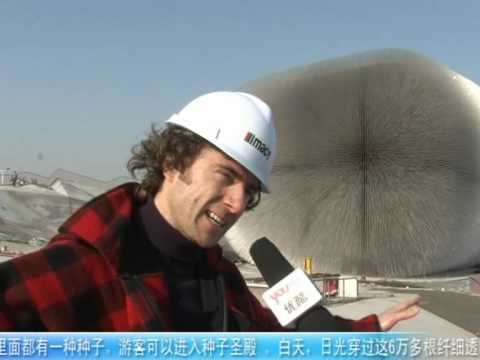 Designer Thomas Heatherwick Talks about Pavilion Concept