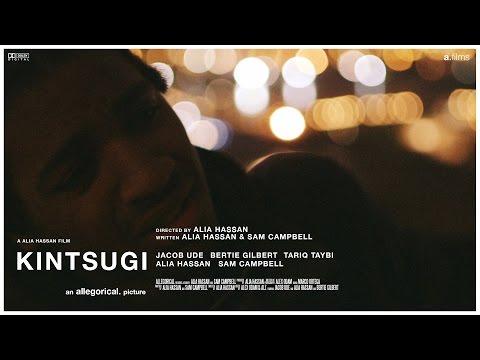 金継ぎ Kintsugi - Trailer (2015)
