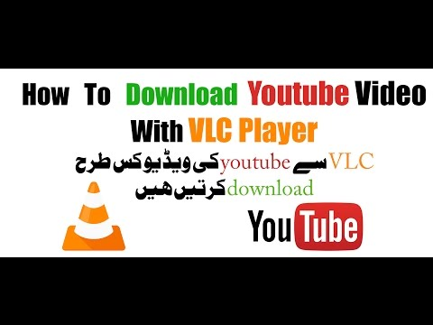 How to download youtube videos from VLC player in pc URDU HINDI