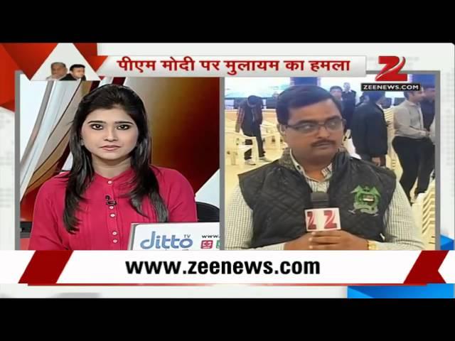Mulayam Singh Yadav accuses PM Modi of copying his schemes