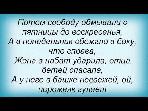 Серьга, Сергей Галанин - Московский алкоголик