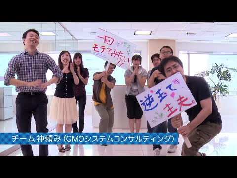 心のプラカード GMOインターネットグループ Ver. / AKB48[公式]