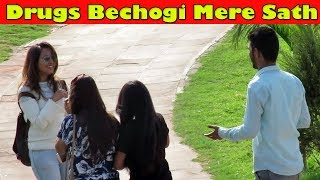 Drugs Bechogi Mere Sath | Pranks In India 2017 | Comment Trolling 17