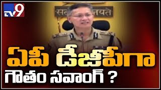 Gautam Sawang likely to be new DGP for AP