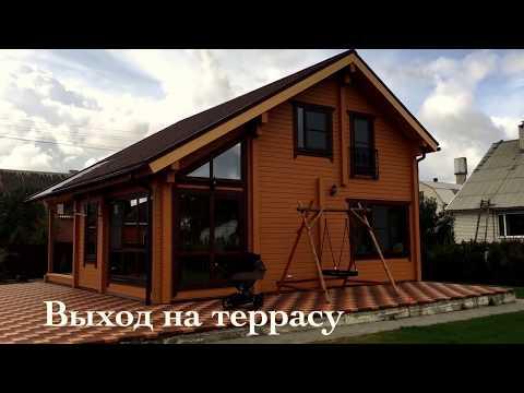 Дом из клееного бруса под ключ122м2