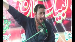 Zakir Hassan Hashim Raza Majlis 7 August 2017 Imam Bargah 485 Handlana Jhang