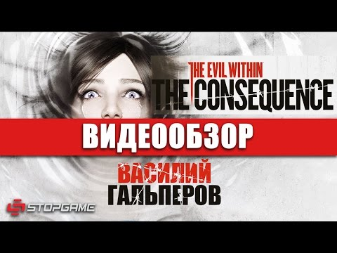 Обзор игры The Evil Within: The Consequence