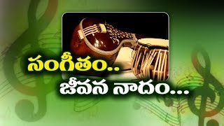 World Music Day 2018 Special | Chit Chat With Music Director Veenapani | Bharat Today
