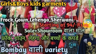 Kids garments wholesale market Frock,Gown,Lehenga,Sherwani for boys and girls, Gandhi nagar,Delhi