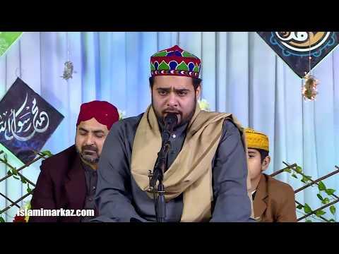 Wassaf Haider Hamidani   | Jashn-e-Milad un Nabi SAWW 2019|