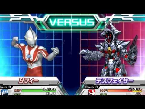 Ultraman All Star Chronicle - Extra 1 ★play PSP video