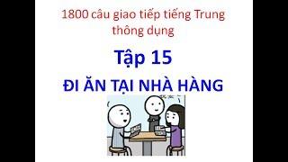 Học tiếng trung giao tiếp    1800 câu giao tiếp tiếng Trung thông dụng tập 15 - Tiếng Trung 518