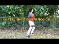 "MAROON 5 - ""Girls Like You"" ft Cardi B Dance Cover| Choreography By Matt Steffanina"