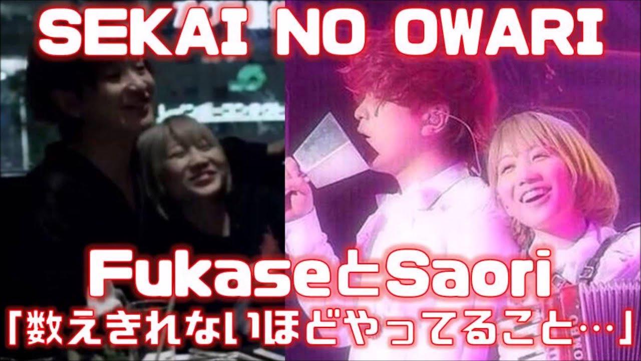 Fukaseの画像 p1_39