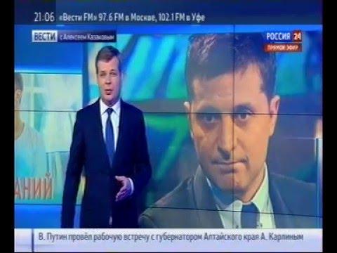 Владимир зеленский против россии