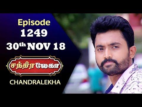 Chandralekha Serial   Episode 1249   30th Nov 2018   Shwetha   Dhanush   Saregama TVShows Tamil