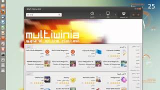 تثبيت الخطوط العربية في توزيعة linux ubuntu
