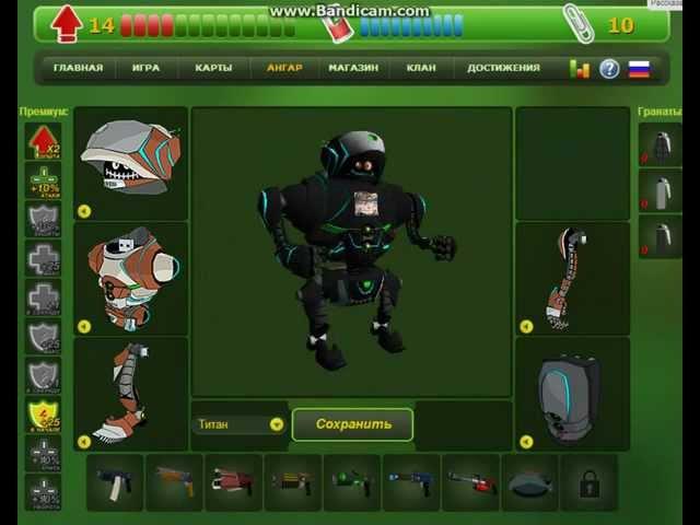 На нашем сайте батла-читы.рф вы найдете читы для игры Батла 3D, а так же ко