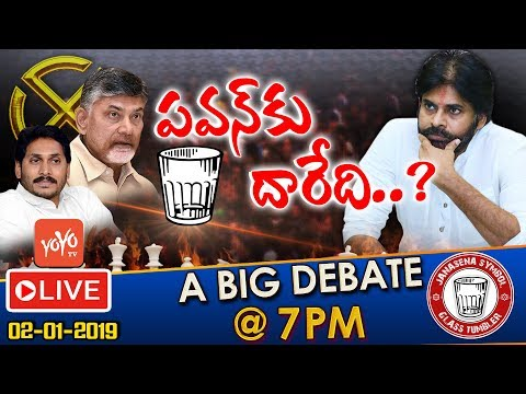 Pawan Kalyan Strategies for AP Election 2019 | Janasena Alliance | TDP vs YSRCP |YOYO TV Debate LIVE