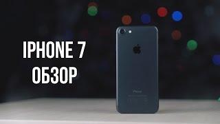 Apple iPhone 7: полный обзор, отзыв пользователя. Есть ли разница с китайфонами?