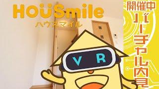 南庄町 アパート 1Kの動画説明