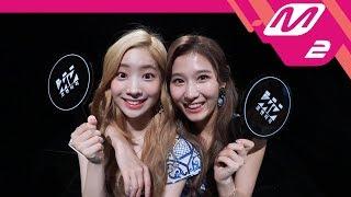 [MV Commentary] 트와이스(TWICE) - Dance The Night Away 뮤비 코멘터리 (ENG SUB)