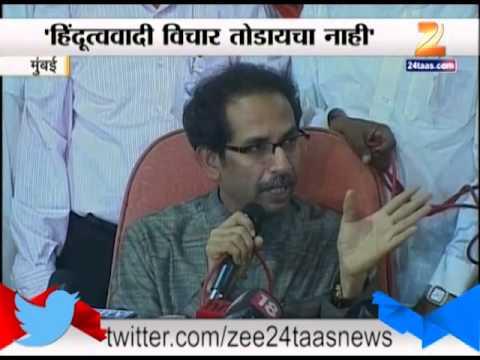 ZEE24TAAS : Uddhav Thackeray Press Conference 09 November 2014