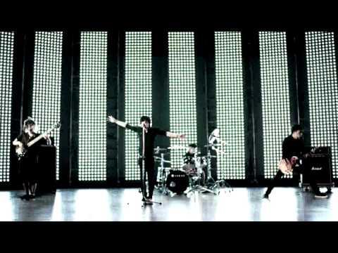One Ok Rock Remake