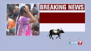 People protest at Natham and Alanganallur : reporter update | New7 Tamil