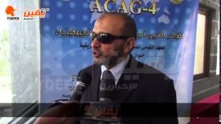 يقين | لقاء مع حاتم حمدي رئيس المعهد القومي للبحوث الفلكية والجيوفيزيقية