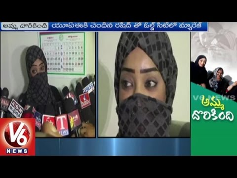 Two UAE Women Reunite With Their Mother After 28 Years   Hyderabad   V6 News