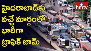 Massive Traffic Jam On The Way to Hyderabad | hmtv
