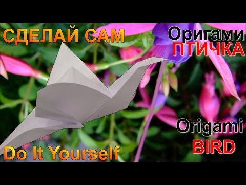 Origami Flapping Bird Tutorial  The Spruce