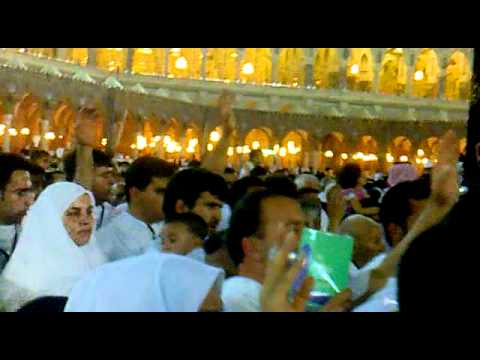Ali un Wali Allah Wallpapers Mein Ali un Wali Allah
