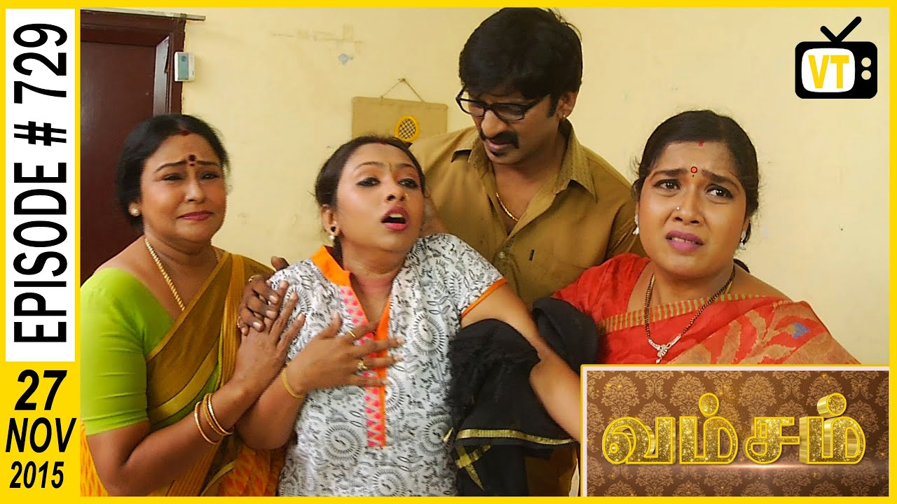 Vamsam   Tamil Serial   Episode 729   27/11/2015