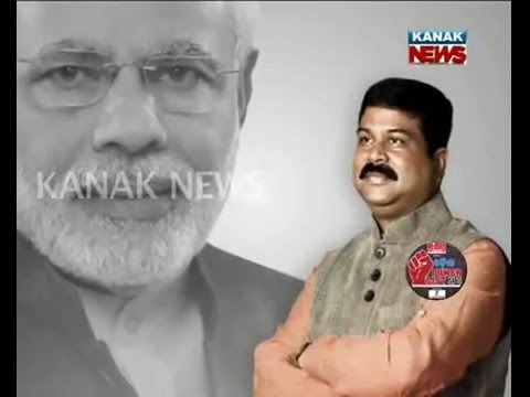 Odisha Power List- EP02