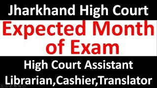 Jharkhand High Court Exam Date 2018| Assistant,Librarian,Cashier etc |Strategy Plan to prepare