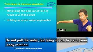 Seminar03-06: How to swim faster 06