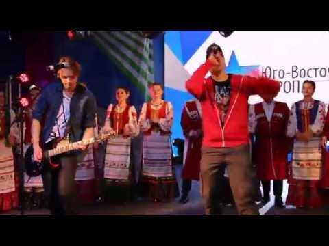 Вдруг - Гимн молодёжи Кубани