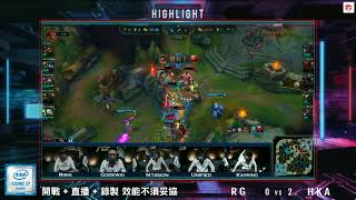 download lagu 【區域選拔賽】rg Vs Hka Game2 Mic Check gratis