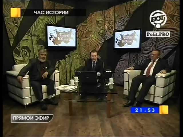 100-летие Льва Гумилёва