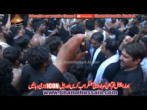 Main Waang koi na howy | 25 Muharram 2019| Fajar pursa | Mani shah party Dhudial