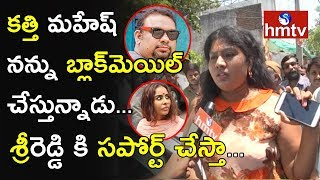 Artist Sunitha Face To Face Over Sri Reddy Issue - Tollywood Casting Couch | hmtv