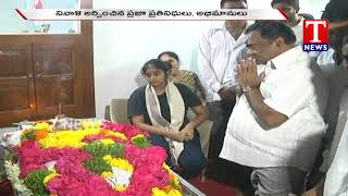 Minister Harish Rao and TRS Leaders Pays Tribute to Former Medak MP Manik Reddy  live Telugu