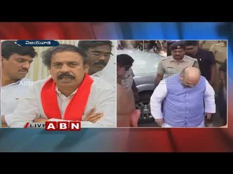 BJP cheats AP People over special status says Chalasani ,Ramakrishna | Pratyeka Hoda Sadhana Samiti