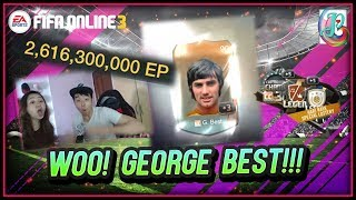 ~George Best!!!!~ Hari Raya Special Lottery Opening - FIFA ONLINE 3