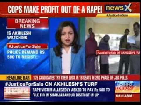 #justiceforsale: Rape Victim Forced To Pay To File Fir In Uttar Pradesh video