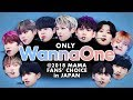 Wanna One At 2018 MAMA FANS CHOICE In JAPAN All Moments mp3
