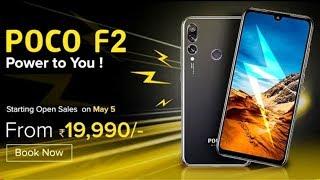 Poco F2 is Coming Confirmed !! | Poco F2 Release Date | Poco F2 Official Video | Poco F2