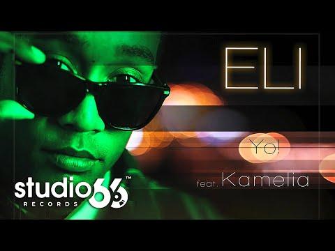 Sonerie telefon » Eli feat. Kamelia – N-am bani cati vreau Yo!